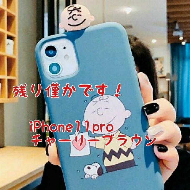 グッチiPhone11Proケースシリコン,グッチiPhone11ProMaxケースレザー 通販中