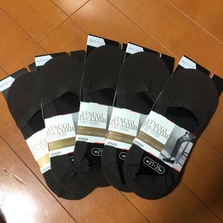 新品未使用 ATSUGI Per UOMO 浅ばきタイプ 27〜29 5足セット