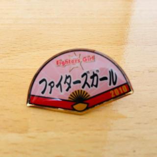 ホッカイドウニホンハムファイターズ(北海道日本ハムファイターズ)の北海道日本ハムファイターズ ファイターズガール ピンバッジ(記念品/関連グッズ)