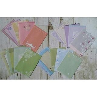 フェリシモ ポチ袋 ミニ封筒 20種類 20柄 20枚 ファンタジー 童話