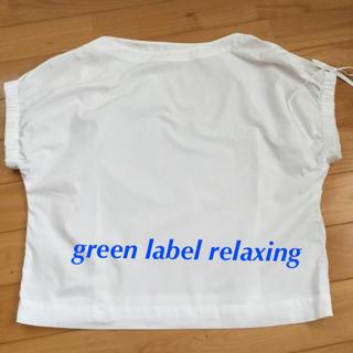 グリーンレーベルリラクシング(green label relaxing)のグリーンレーベル コットンブラウス ホワイト ボートネック (シャツ/ブラウス(半袖/袖なし))
