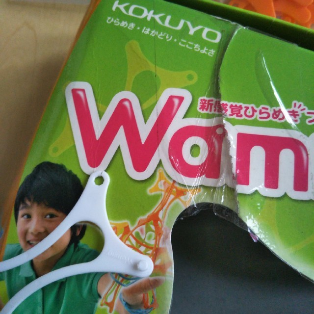 コクヨ(コクヨ)の中古✮コクヨ wammy ワミー ベーシック100✮ キッズ/ベビー/マタニティのおもちゃ(知育玩具)の商品写真