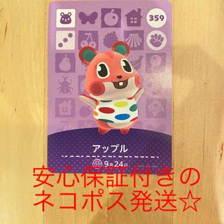 ニンテンドースイッチ(Nintendo Switch)のどうぶつの森 amiibo カード 第4弾 No.359 アップル(シングルカード)