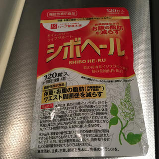 auスター様専用 新品未使用品 シボヘール(ダイエット食品)