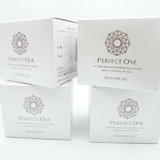 パーフェクトワン(PERFECT ONE)のパーフェクトワン モイスチャージェル×4(保湿ジェル)