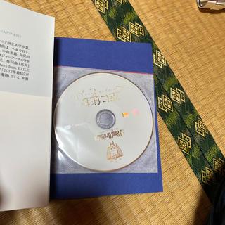 サンダイメジェイソウルブラザーズ(三代目 J Soul Brothers)の空に住む(文学/小説)