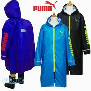 プーマ(PUMA)のプーマ ランドセル 対応 レインコート  キッズ130(レインコート)