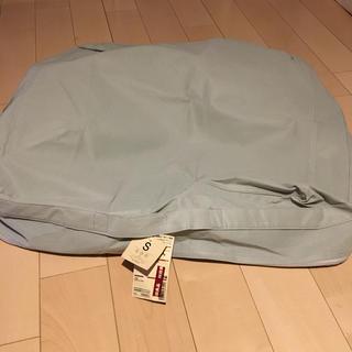 ムジルシリョウヒン(MUJI (無印良品))の無印 羽毛掛け布団収納カバー(布団)