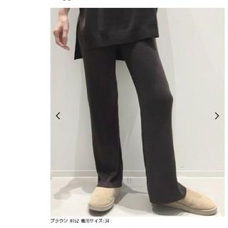 アパルトモンドゥーズィエムクラス(L'Appartement DEUXIEME CLASSE)のL'Appartement knit pants  36  難あり(その他)