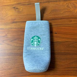 スターバックスコーヒー(Starbucks Coffee)のスターバックス ペットボトルホルダー グレー(日用品/生活雑貨)