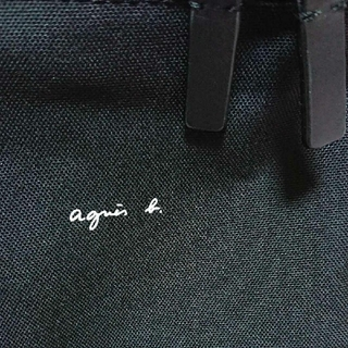 agnes b. - アニエスベー bamuの専用