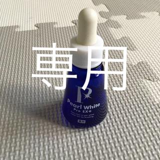 薬用パールホワイトプロEXプラス(口臭防止/エチケット用品)