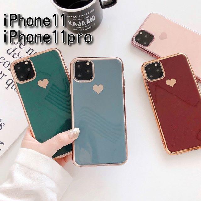 『iphone11ケースディズニーシー,iphone11proケースハイブランド』