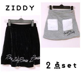 ZIDDY / スカート2点セット