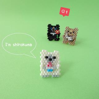 【クマさん】シロクマのピンバッジ《three bear brothers》(コサージュ/ブローチ)