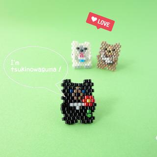 【クマさん】ツキノワグマのピンバッジ《three bear brothers》(コサージュ/ブローチ)