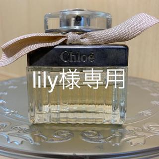 クロエ(Chloe)の3連休 セール Chloe BVLGARI オードパルファム 正規品 (香水(女性用))