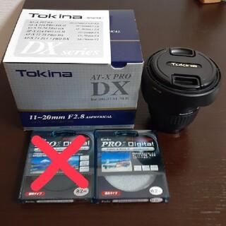 ケンコー(Kenko)のKenko Tokina AT-X11-20 超広角ズームレンズ(レンズ(ズーム))