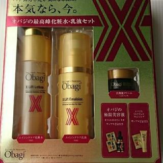 オバジ(Obagi)のオバシ  リフト化粧水  乳液 セット(化粧水/ローション)