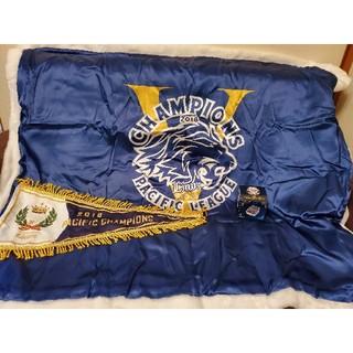 サイタマセイブライオンズ(埼玉西武ライオンズ)の埼玉西武ライオンズ チャンピオングッズ3点セット(記念品/関連グッズ)