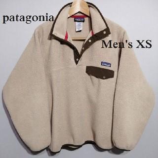 パタゴニア(patagonia)の希少 メンズXS パタゴニア シンチラ フリース スナップT ベージュ(ブルゾン)
