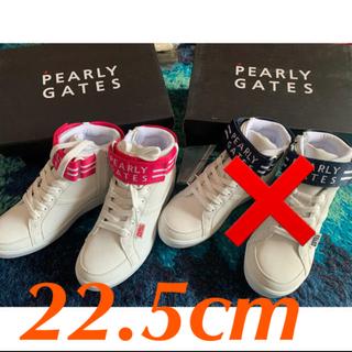 PEARLY GATES - パーリーゲイツ❤️ゴルフシューズ レディース 22.5cm ピンク