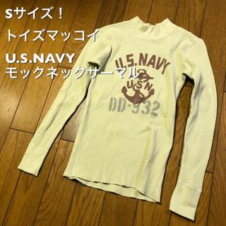 トイズマッコイ(TOYS McCOY)のSサイズ!トイズマッコイ U.S.NAVY 古着長袖モックネックサーマル Tシャ(Tシャツ/カットソー(七分/長袖))