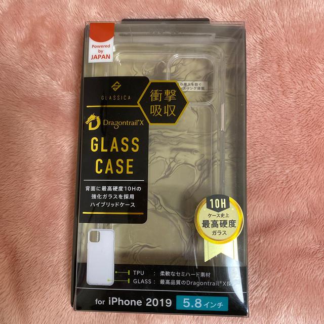 シャネルiPhone11ケースかわいい,iphonexケースシンプルかわいい 通販中