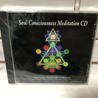 ゲリーボーネル Soul Consciousness Medition CD(ヒーリング/ニューエイジ)