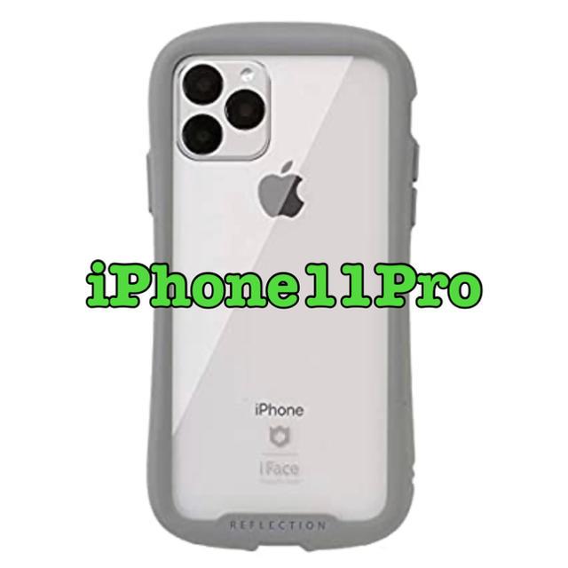 最高級マイケルコースiPhone11ProMaxケース,LVアイフォン11ケース人気色