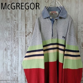 McGREGOR - 【レア】マクレガー McGREGOR マルチカラー ポロシャツ ラガーシャツ