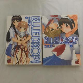 アキタショテン(秋田書店)のBlue drop 天使の僕ら 全巻(青年漫画)