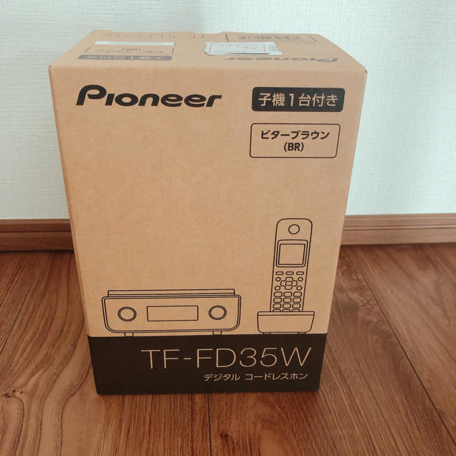 Pioneer(パイオニア)のカリオカ様専用 スマホ/家電/カメラの生活家電(その他)の商品写真