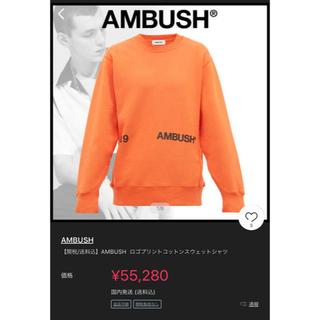 アンブッシュ(AMBUSH)のambush ロゴプリントスウェットシャツ 3 Lサイズ(スウェット)