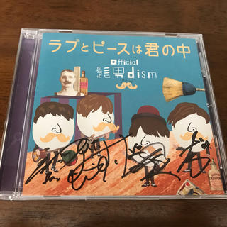 Official髭男dism サイン入りCD(ポップス/ロック(邦楽))