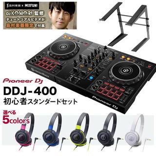 パイオニア(Pioneer)のDDJ-400 初心者スタンダードセット(DJコントローラー)