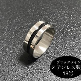 ブラックラインリング【ステンレス製18号】(リング(指輪))