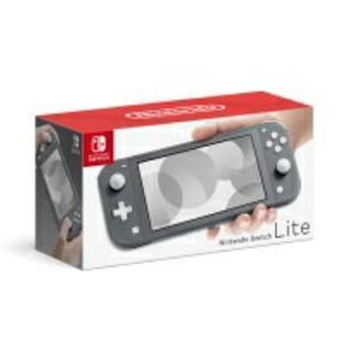 「新品 未使用」Nintendo Switch Liteグレー(家庭用ゲーム機本体)