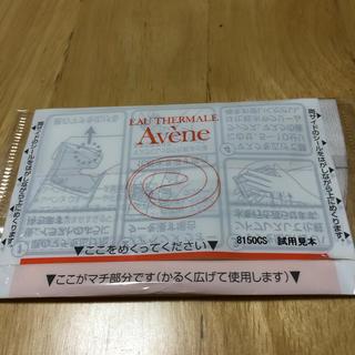 アベンヌ(Avene)のアベンヌ  フェイスパック エクストラ  1枚(パック/フェイスマスク)