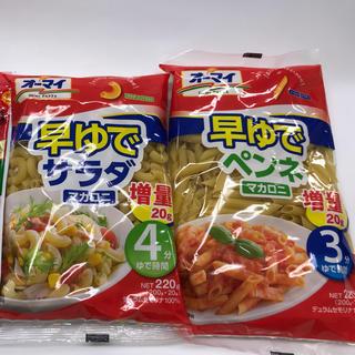 ニッシンセイフン(日清製粉)のオーマイ マカロニ パスタ(麺類)