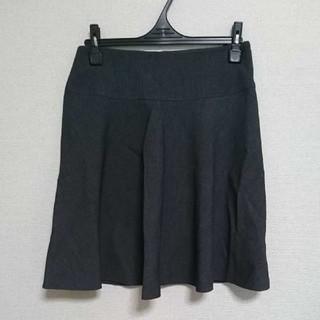 ユナイテッドアローズ(UNITED ARROWS)のUNITED ARROWS ユナイテッドアローズ☆膝丈スカート(ひざ丈スカート)