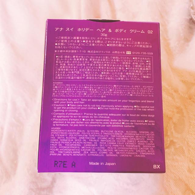 ANNA SUI(アナスイ)のアナスイ ホリデー ヘア&ボディ クリーム 02 コスメ/美容のボディケア(ボディクリーム)の商品写真