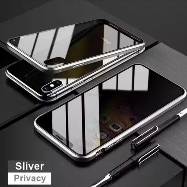 iPhone - iPhone 11Pro Max 磁気強化ガラスケースの通販 by スマビル's shop|アイフォーンならラクマ