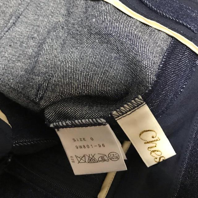Chesty(チェスティ)の姫様専用chestyビジュー付きパンツ レディースのパンツ(クロップドパンツ)の商品写真