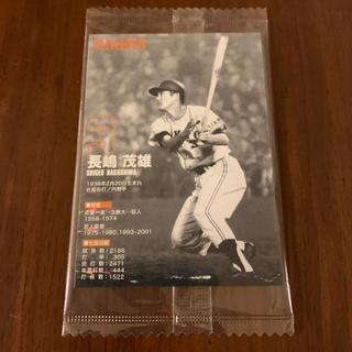 読売ジャイアンツ - 野球カード『松井秀喜&長嶋茂雄』