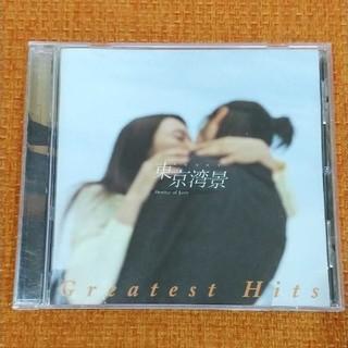 「東京湾景~Destiny of Love~」 Greatest Hits(テレビドラマサントラ)