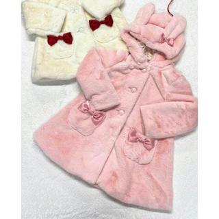 Shirley Temple - 新品未使用 シャーリーテンプル うさぎボアコード ベビーフリー ピンク