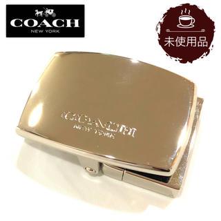COACH - 【未使用品】コーチ COACH ベルトバックル シルバー