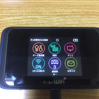ソフトバンク(Softbank)の ☆はまち様 専用  pocket  WiFi   501HW(その他)