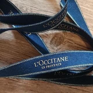 L'OCCITANE - ロクシタン リボン